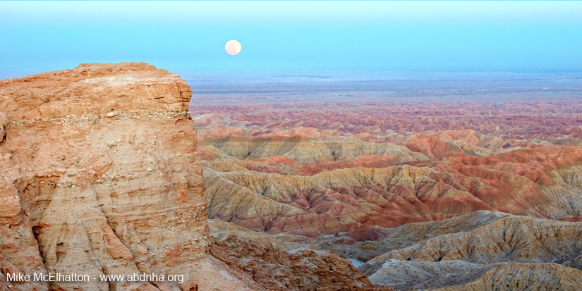 Fonts Point anza-borrego desert moon rising over badlands